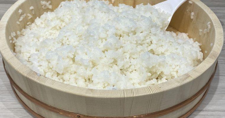 Sushi Reis – Grundrezept